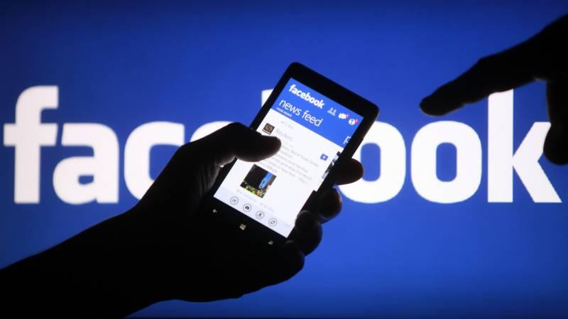 فیس بک پر جنسی زیادتی کی لائیو فوٹیج چلانے گرفتار نہ ہو سکے