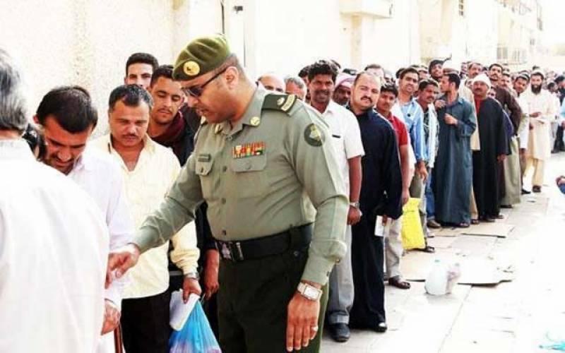 سعودی حکومت نے غیر ملکی شہریوں کو بڑی پیشکش کر دی