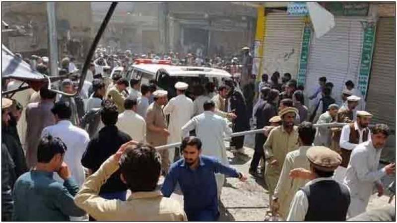 پارا چنار میں دھماکا، 24 افراد شہید، 70 سے زائد زخمی