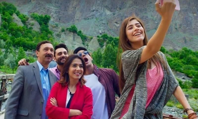 فلم 'چلے تھے ساتھ ' کاگانا 'پریاں'سوشل میڈیا پر وائرل