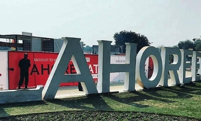 لاہور میں رنگا رنگ 'ایٹ لاہور' فوڈ میلے کاا نعقاد
