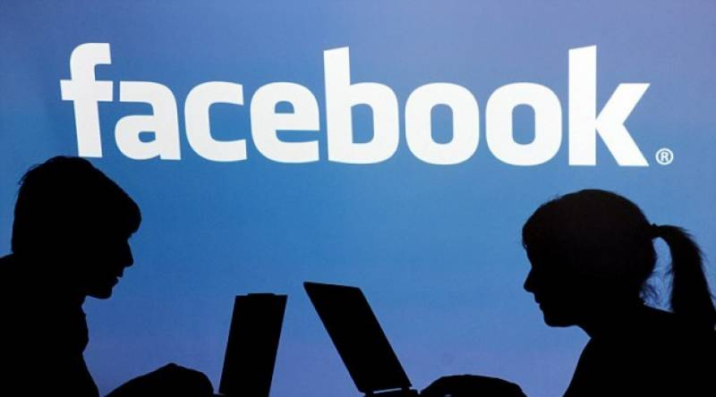 فیس بک پر دوستی 9ویں کلاس کی طالبہ فورٹ عباس پہنچ گئی، پولیس نے بازیاب کرواکر گھر پہنچادیا