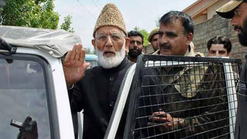 حریت کانفرنس کے چیئرمین سید علی گیلانی پچھلے کئی برسوں سے اپنے گھر میں قید