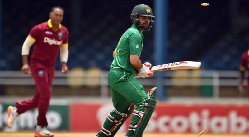 تیسرا ٹی 20: ویسٹ انڈیز نے پاکستان کو شکست دیدی