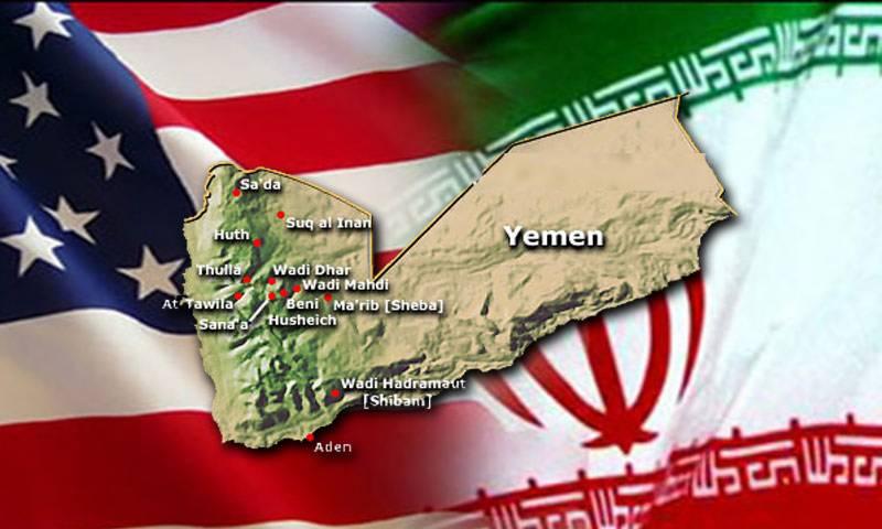 ایرانی تربیت یافتہ حوثی باغی یمنی فوج کے ہاتھوں گرفتار