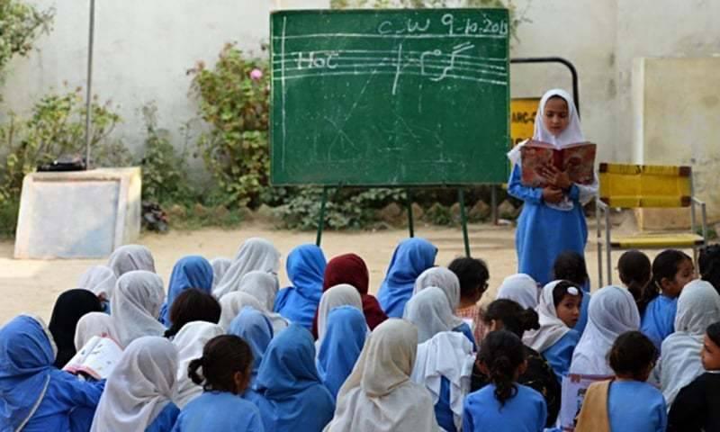 محکمہ تعلیم پنجاب نے موسم گرما میں اسکول ٹائمنگ کا نیا شیڈول جاری کر دیا