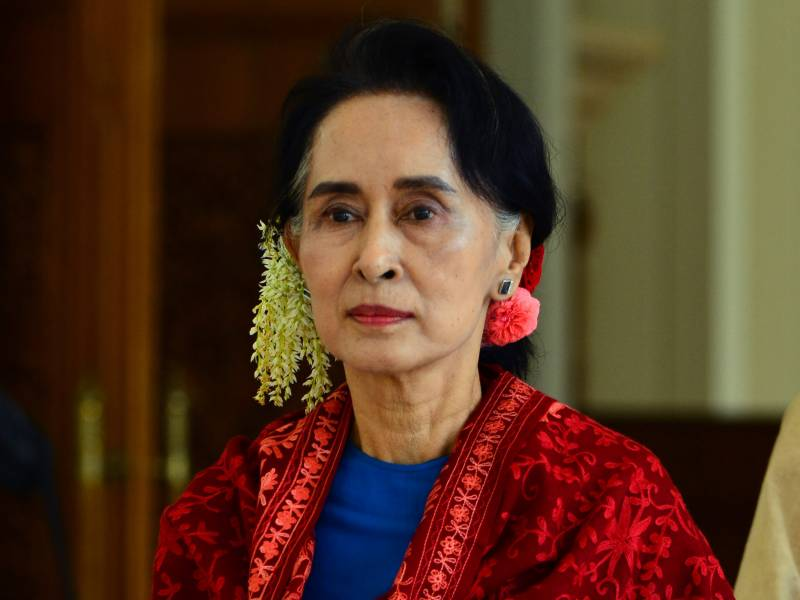 میانمار میں مسلمان اقلیت کی نسل کی بنیاد پر صفائی نہیں ہو رہی،آنگ سانگ سوچی