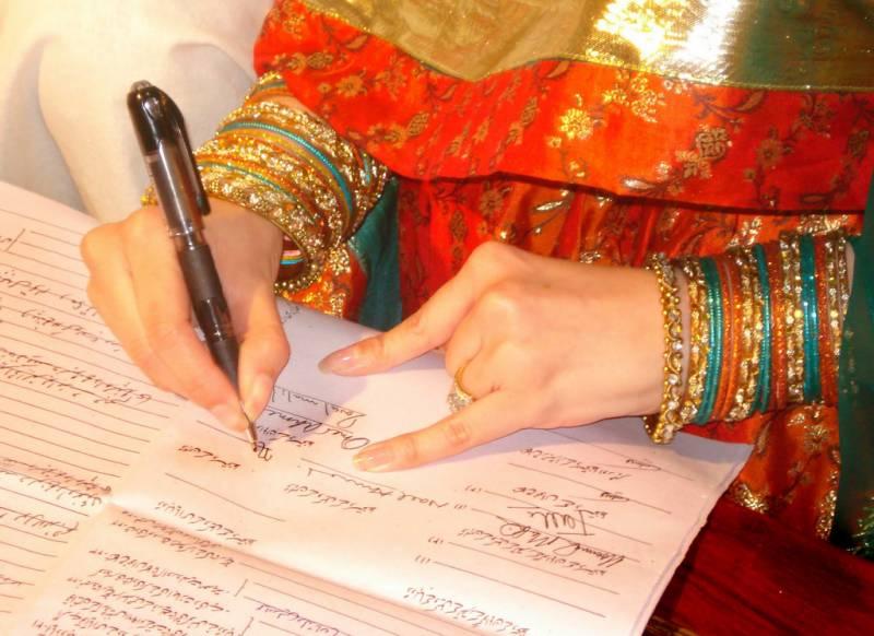 لاہور ہائیکورٹ نے نکاح نامے میں جہیز کا الگ خانہ بنانے کا حکم دیدیا