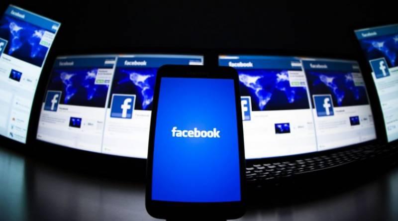 فیس بک پر جعلی تصاویر کی روک تھام کیلئے انتہائی شاندار فیچر متعارف