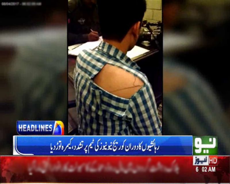 کراچی:ناظم آباد میں نیونیوزکی ٹیم پر شرپسندوں کا حملہ