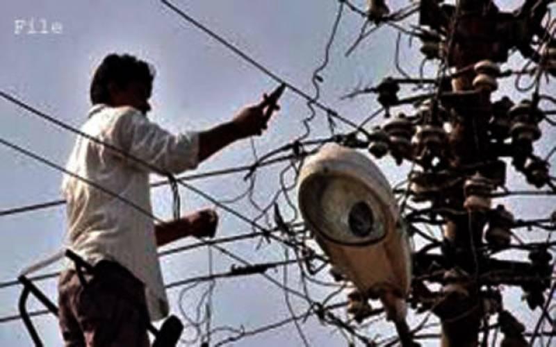 لاہور میں 6 ماہ کے دوران 20 ارب روپے کی بجلی چوری