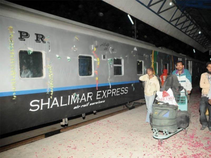 ریلوے حکام نے شالیمار ایکسپریس کو نجی انتظامیہ کے حوالے کر دیا