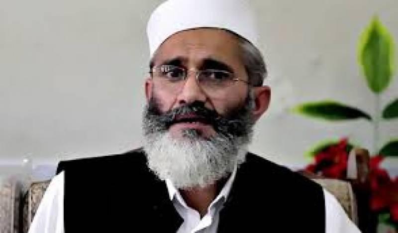 عالم اسلام پر مسلط پراکسی وار کے مقابلہ کیلئے مسلمانوں کو اسلامی اقوام متحدہ بنانا پڑے گی , سینیٹر سراج الحق