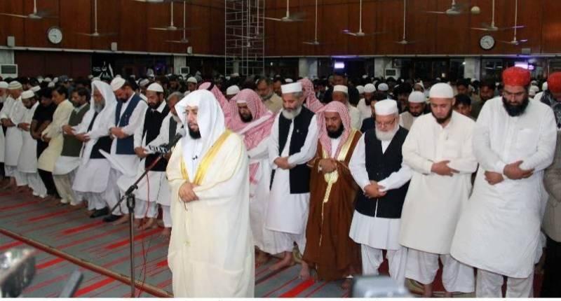 دہشتگردی اور انتہا پسند کا اسلام سے کوئی تعلق نہیں ہے،امام کعبہ