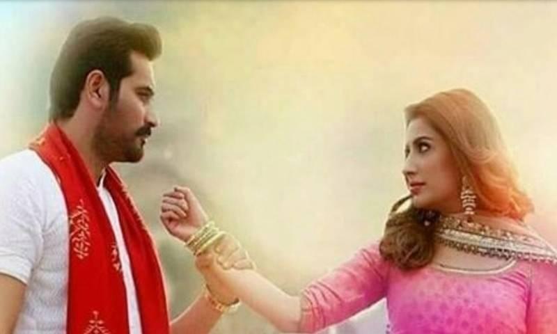 فلم ''پنجاب نہیں جاؤں گی'' کا پہلا ٹیزر ریلیز کردیا گیا