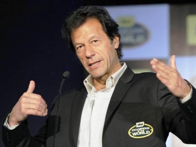 جو کام ڈکٹیٹر نہیں سکا وہ آصف زرداری نے کر دیا، عمران خان