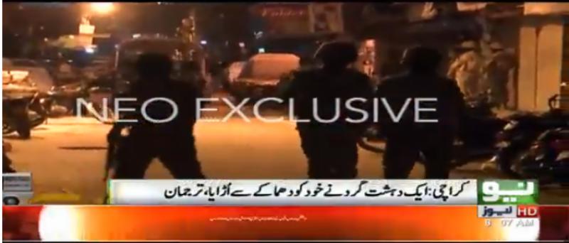کراچی کے علاقے اردو بازار میں دہشتگردوں کیخلاف آپریشن مکمل، 4 ہلاک