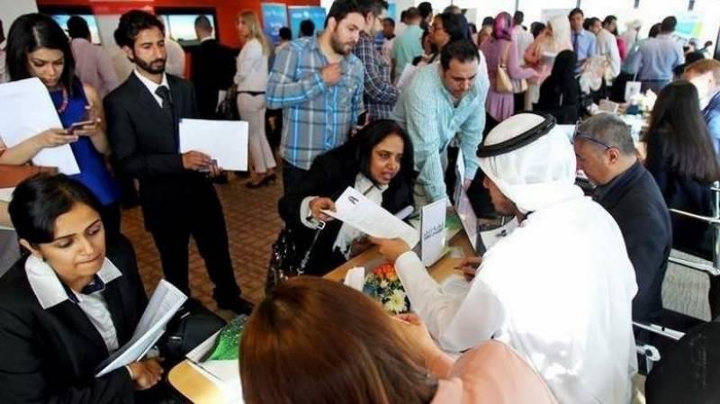 متحدہ عرب امارات کے دس ایسے حکومتی محکمے جن میں غیر ملکی بھی ملازمت حاصل کر سکتے ہیں