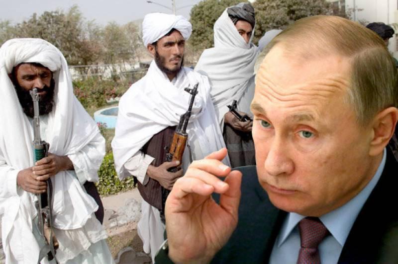 روس افغانستان میں طالبان کو ہتھیار فراہم کررہاہے،امریکہ کا الزام