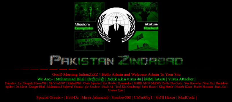 بھارت میں 10یب سائٹس کی ہیکنگ، پاکستان زندہ باد کے نعرے تحریر