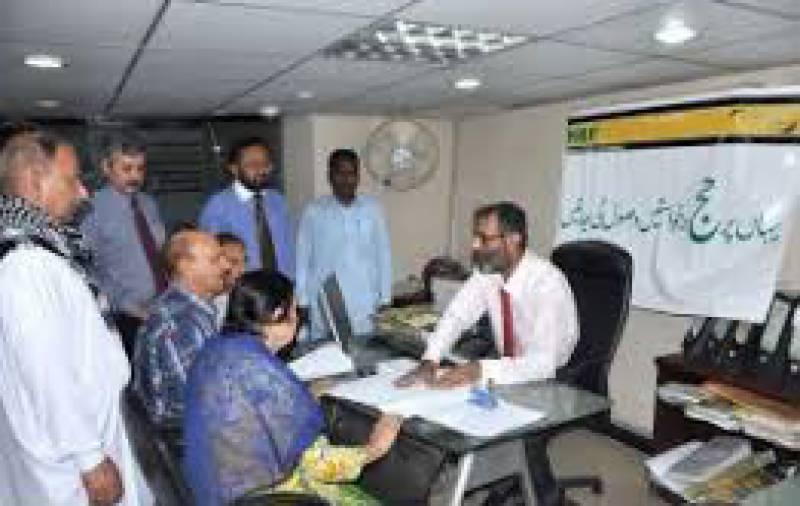 سرکاری سکیم کے تحت حج درخواستیں جمع کرانے کا آج آخری روز