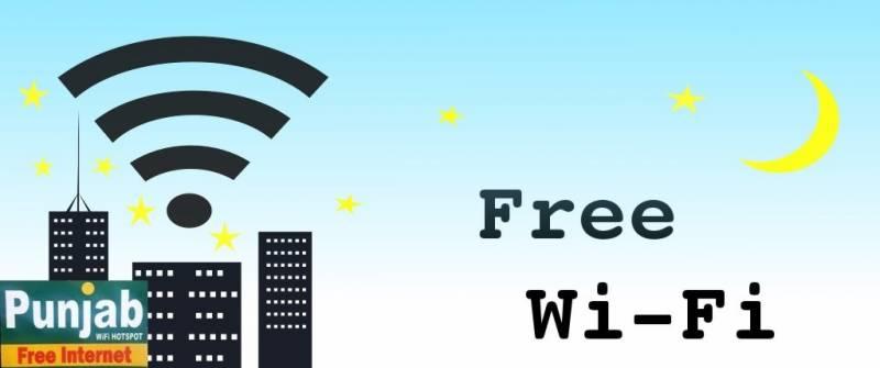 5 شہروں کے200سے زائد مقامات پر فری انٹرنیٹ کی سہولت کاآغاز