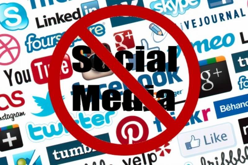 مقبوضہ کشمیر میں سوشل میڈیا کی ویب سائٹس پر پابندی لگا دی گئی