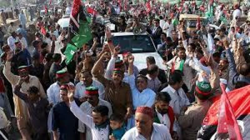 پاکستان پیپلز پارٹی نے حکومت مخالف تحریک کا آغاز کر دیا