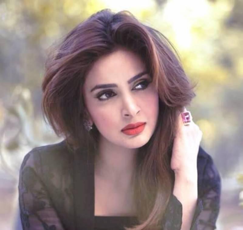 اداکارہ صباء قمر کے نام سے جعلی فیس بک اکائونٹ منظر عام پر آگیا