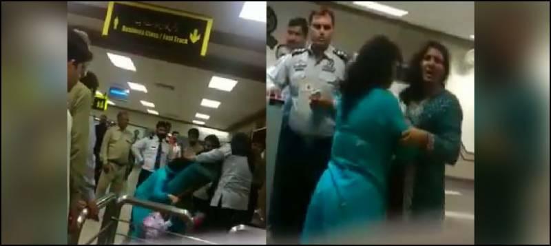 بے نظیرائیرپورٹ میں خواتین پرتشدد کرنے والی ایف آئی اے کی لیڈی کانسٹیبل برطرف
