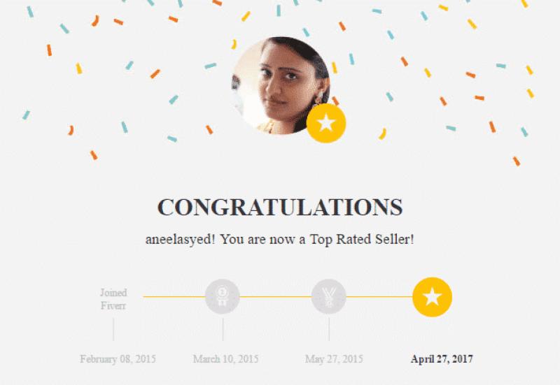 فائیورپر سب سے زیادہ کمانے والی قابل فخر پاکستانی لڑکی رابعہ انعم