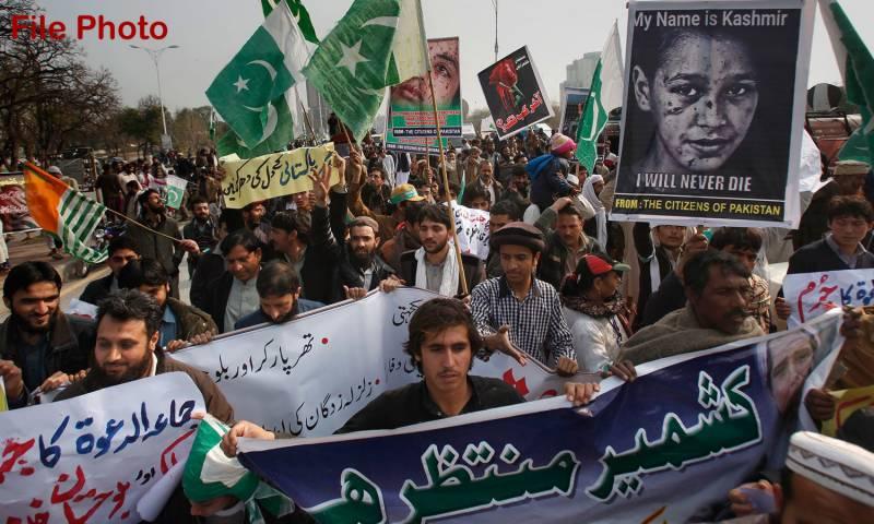 بھارت کے مقبوضہ کشمیر میں مظالم کے خلاف آزاد کشمیر بھی پھٹ پڑا