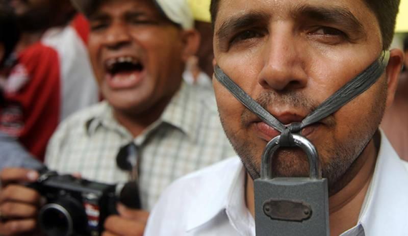 پاکستان سمیت دنیا بھر میں آج آزادی صحافت کا عالمی دن منایا جارہا ہے