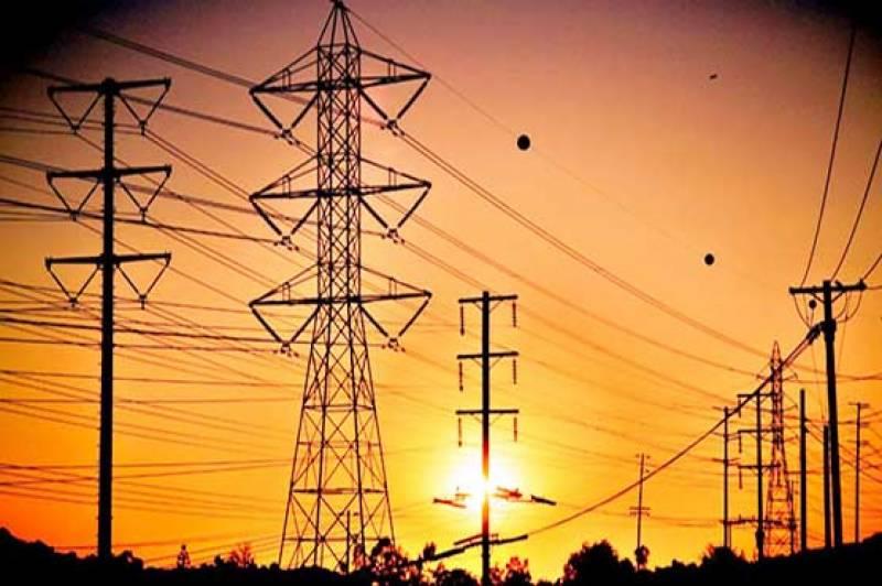 ملک بھر میں بجلی کاشارٹ فال 20794میگاواٹ ہے