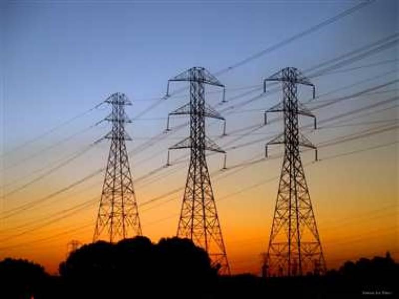 ملک میں بجلی کی پیداوار 14 ہزار 682 میگا واٹ ہے،وزارت پانی و بجلی