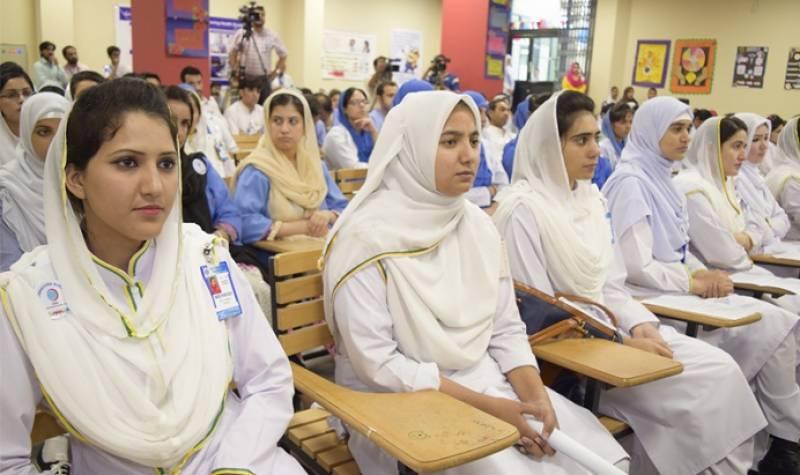 سیکیورٹی وجوہات،زیر تربیت نرسوں کے حجاب پر پابندی عائد