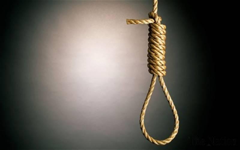 ڈسٹرکٹ جیل کوہاٹ میں 3 دہشتگردوں کو پھانسی دی دی گئی ، آئی ایس پی آر