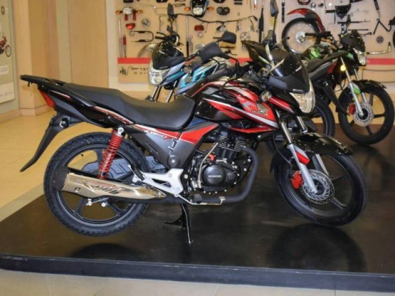 سیلف اسٹارٹ نئی 150 سی سی ہنڈا موٹر سائیکل متعارف