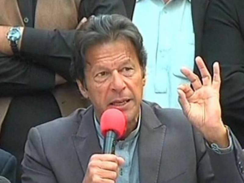 نجم سیٹھی جیسے لوگوں کی موجودگی تک ملک ترقی نہیں کرسکتا،عمران خان