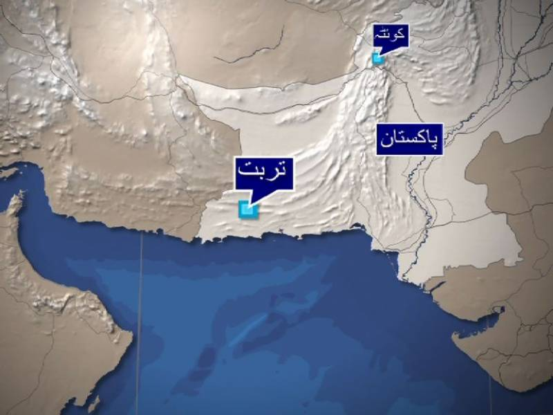 تربت: نامعلوم مسلح افراد کی فائرنگ، 3 افراد جاں بحق