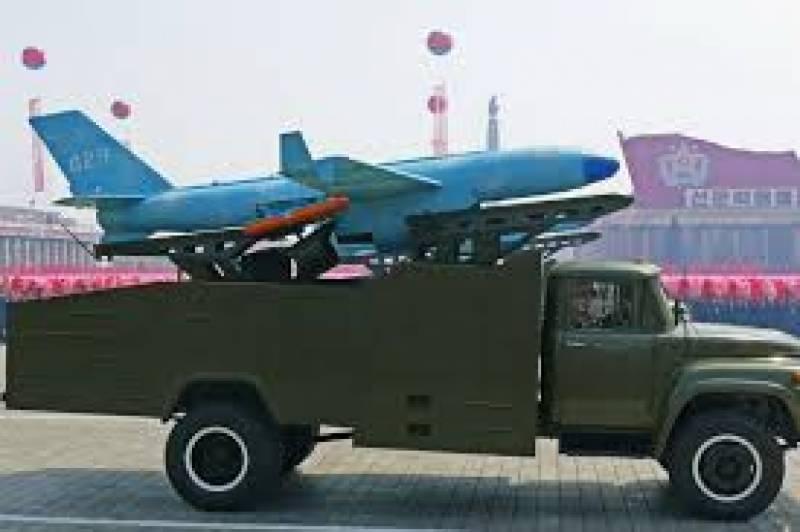 جنوبی کوریا کی فائرنگ، شمالی کوریا کا ڈرون واپس چلا گیا