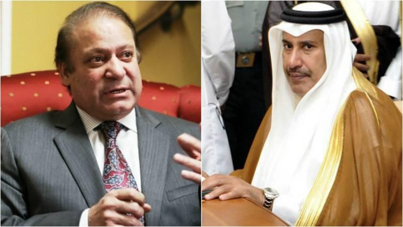 جے آئی ٹی کو قطری شہزادے شیخ حماد بن جاسم کا جوابی خط موصول