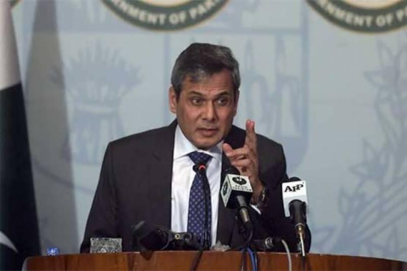 پاکستان کا قطر سے سفارتی تعلقات ختم نہ کرنے کا اعلان