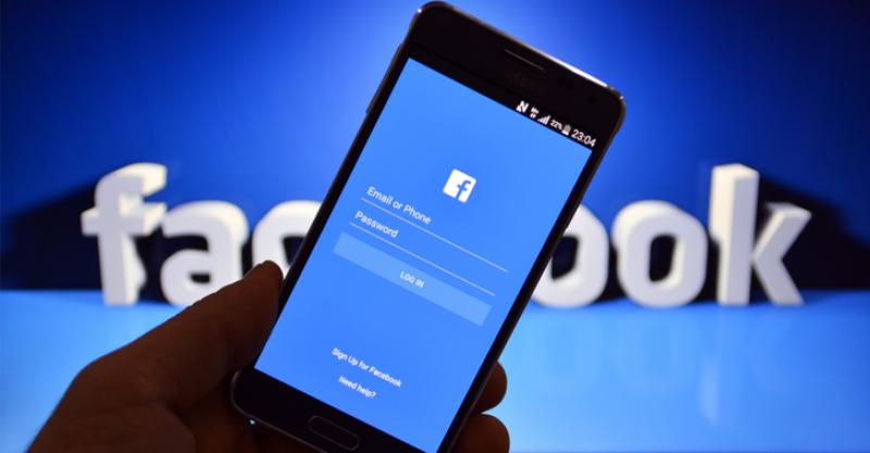 فیس بک اپنے صارفین کیلئے نیا شاندار فیچر لے آیا