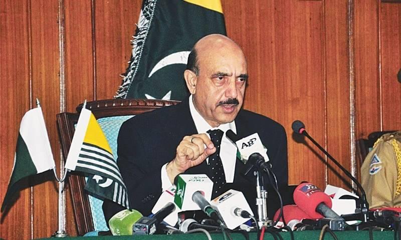 صدر آزاد کشمیر قانون سازاسمبلی آزاد جموں و کشمیر کا بجٹ اجلاس 15جُون کو طلب کر لیا