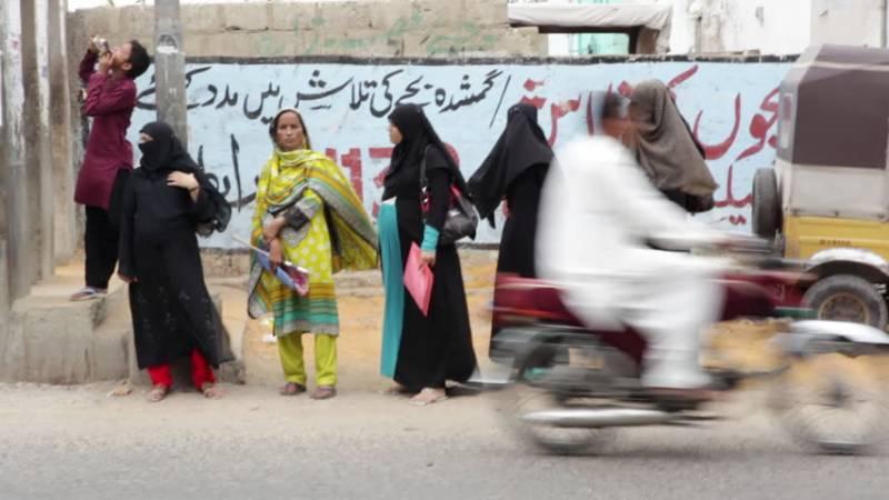 پنجاب میں ہراسمنٹ فری منصوبہ'' وویمن سیفٹی آڈٹ ''کا لاہور سے آغاز
