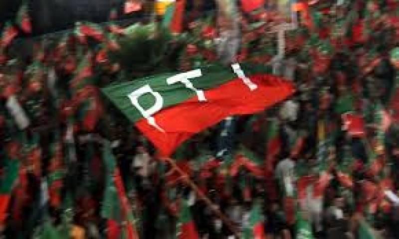 تحریک انصاف نے انٹرا پارٹی الیکشن کیلئے اپنے رجسٹرڈ ووٹرز کیلئے ہدایت نامہ جاری کر دیا