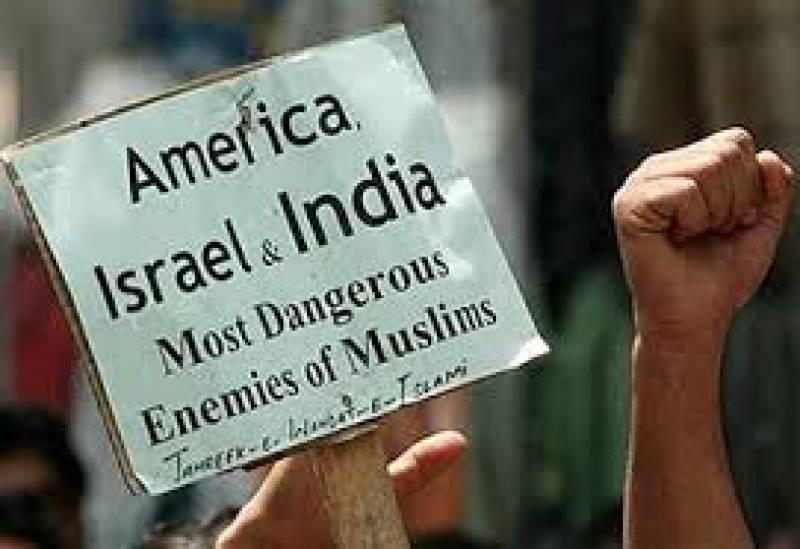 امریکہ ، بھارت اور اسرائیل کا گٹھ جوڑ عالمی امن کیلئے خطرہ بن چکا ہے،شاہ محمداویس نورانی