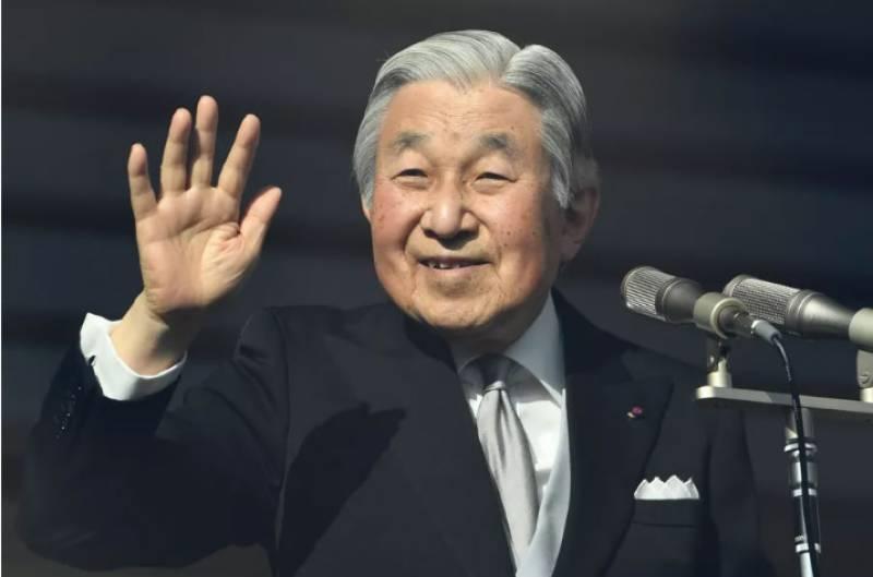 جاپان: 200 سال بعد معمر بادشاہ کی تخت سے دستبردار ہونے کی منظوری