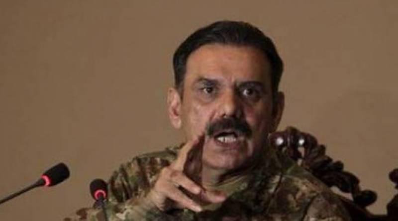 لیفٹیننٹ جنرل عاصم سلیم باجوہ کی سوشل میڈیا پر جاری نئی تصویر کی دھوم